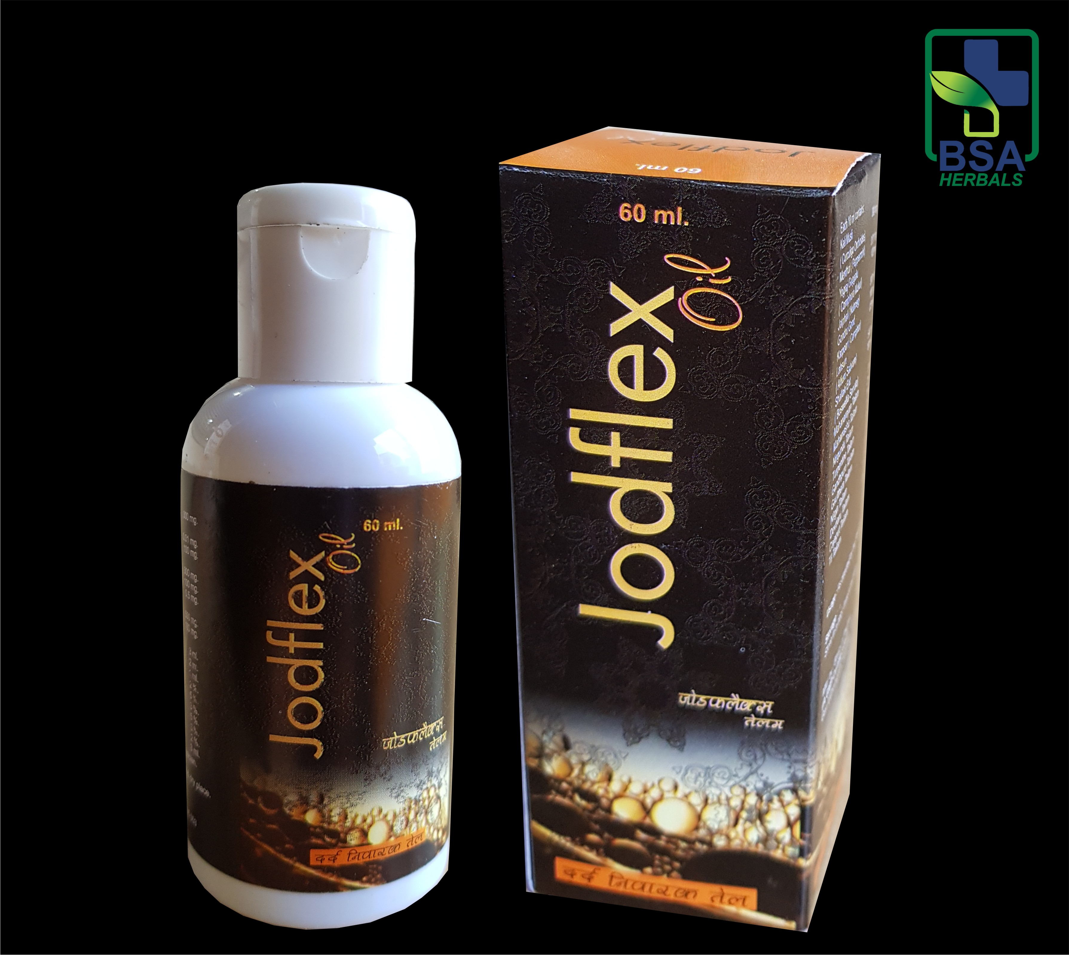 Herbal Joints Pain relief oil